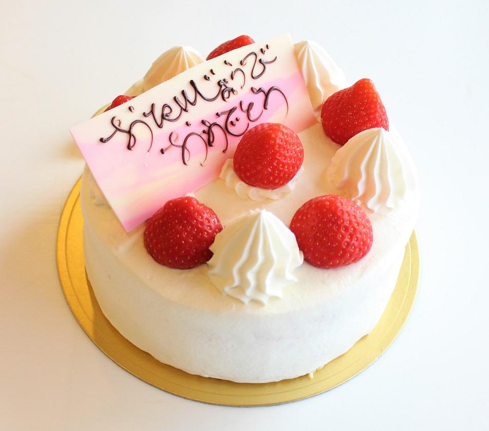 ①デコレーションケーキ 生クリームタイプ