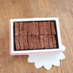 生チョコレート 1000円IMG_2058aa