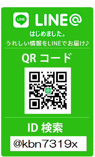 LINE@2